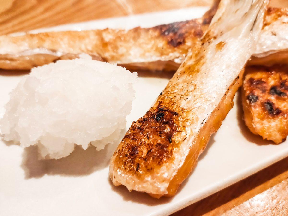 鮭の皮食べる?