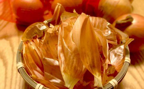 玉ねぎの皮の効果