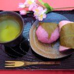 桜餅はいつ食べる?