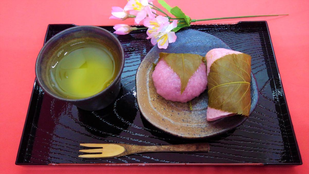 長命 寺 桜餅