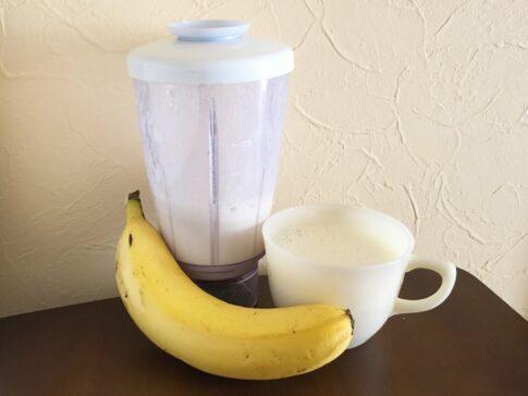 手作りバナナジュースのカロリーや糖質